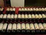南阳30年茅台酒瓶回收