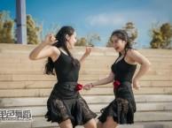 长沙麓谷附近学拉丁舞的地方 零基础教学 单色舞蹈免费试课
