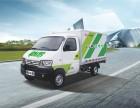 天津新能源物流车租赁 新能源电动货车租赁价格