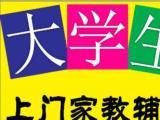 中国民航飞行学院学霸家教中心 免费请 十年品牌效果