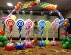 天津气球在宝宝宴上的装饰