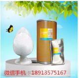 三氟甲基磺酸三甲基硅酯原料厂家