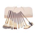 12支高档化妆刷 美妆工具  米白色 化妆笔套装 外贸热卖 现货