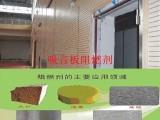 西安市無色透明阻燃液紡織品防火劑