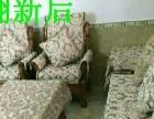 番禺按摩椅床头餐椅沙发翻新换皮布棉喷色维修价格实惠