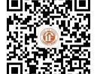 中国内地 港澳商标注册