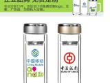 新品玻璃杯 双层男女茶杯 专业定制印字logo 图案广告礼品杯子