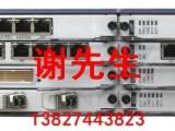 华为PTN950光端机