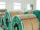 吉林403L不锈钢回收-通化市通化县403L不锈钢回收