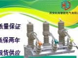 成都供电局线路型10KV高压真空断路器ZW32-12智能型