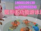 恩施儿童游泳池报价利川市亚克力儿童游泳池图片建始县儿童洗澡盆