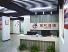 南京日语培训机构怎么收费 昭和日语收费低 学得好