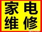 欢迎访问~昆明史密斯热水器(各区)售后服务维修官方网站电话