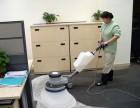渝北清洗地毯的公司哪家好 新牌坊空调清洗