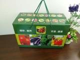 合肥农产品包装盒印刷定做哪里有