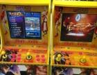 95新月光宝盒游戏机两台 价格可小刀