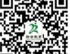 温州二手车鉴定评估师5月9日培训开班!
