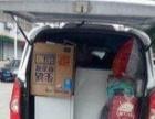 张师傅加长面包车专业小型搬家 价格合理