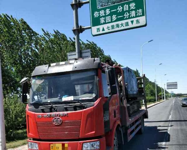 转让 平板运输车湘户180马力10吨后桥车况好