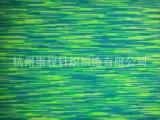 专业生产段染纱涤氨纶汗布/单面纬编针织面料