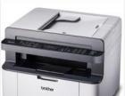 兰州联想打印机售后服务电话 联想打印机加粉加墨