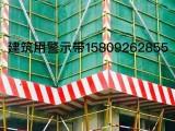 西安工厂批发建筑安全楼层隔离带,铁皮警示带,踢脚线