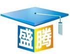 教师资格证报考有哪些条件 彭州市盛腾教育