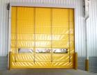 和平区安装快速卷帘门快速堆积门生产快速门