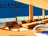 海淀写字楼窗帘 海淀办公室遮光窗帘优选厂