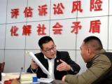 乐山法律顾问合同律师债权债务律师咨询