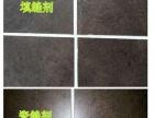 合肥政务区家里的地板需要美缝,多少钱,哪家美缝公司
