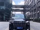 上海啟欣租車 7座豐田埃爾法出租 4座蒙拉麗莎版租賃機場接送