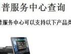 惠普打印机出租,惠普一体机租赁,沈阳租赁出租服务商