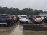 广东中能东道绿驰汽车新能源电动汽车超市项目招募区域合伙人