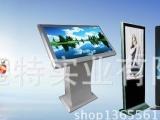 【优质厂家】26寸LED屏广告机 云发网