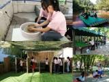 广州周边团建游玩的地方