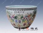 景德镇陶瓷鱼缸厂家 厂家定制陶瓷礼品