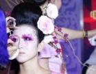 上海化妆培训学校 10年教学经验 从零开始 一对一教学