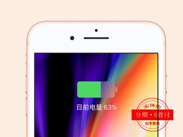 西宁苹果8x可以零首付 通过率高 办理快