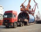 菏泽长途搬家 搬厂搬场 设备迁移18816038333