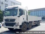 中山找平板车6.8米9.6米13米17.5米货车出租拉货