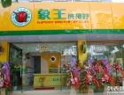 湖南益阳干洗店加盟投资需注意什么?