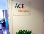 万达ACE日本留学