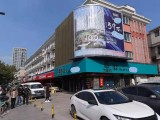 豐潭路地鐵口辦公室,益樂新村旁