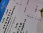 久石让宫崎骏音乐会门票290元