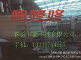 供应成都反应釜电磁加热器 厂价直销化工设备加热器 森淼节能