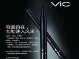 VIC  眼线液笔    眼线   眼妆  彩妆  化妆品 防水