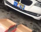 海南英能奥迪宝马328 刹车改装ECFRONT划线刹车盘