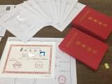 北京名校專本科學歷教育簽約培訓10年誠信辦學