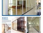 办公室高隔断钢化玻璃百叶中空隔音铝合金办公隔断墙隔